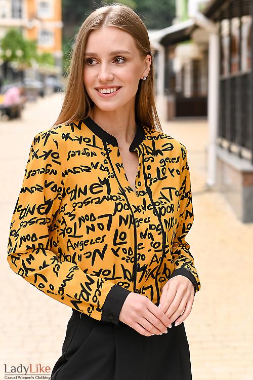 Блузка желтая в чёрные буквы. Деловая женская одежда