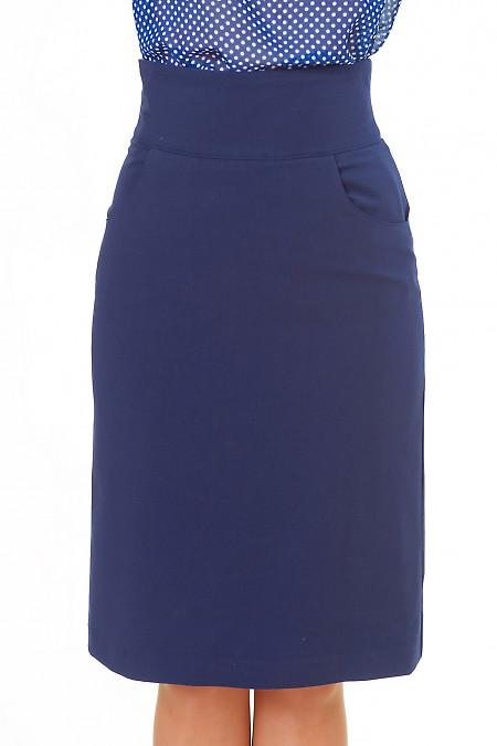 Юбка синяя с карманами и высокой талией Деловая женская одежда