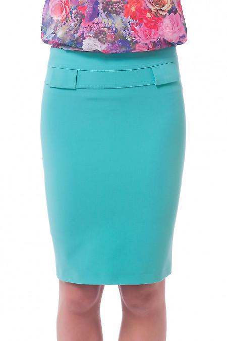Юбка бирюзовая с двойным поясом Деловая женская одежда