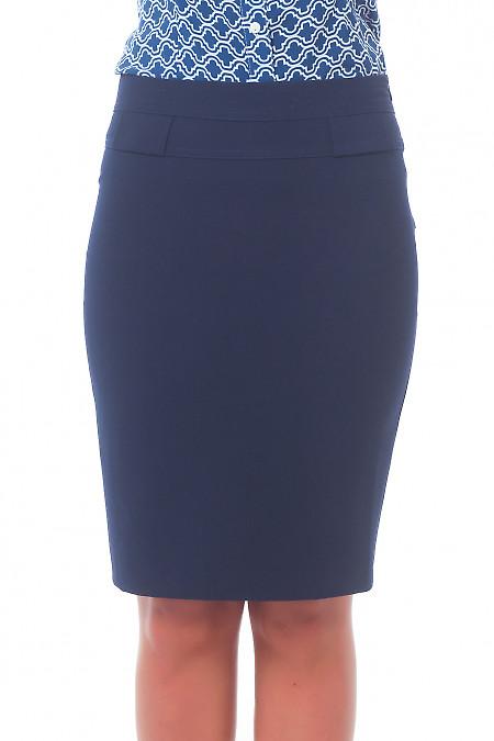 Юбка темно-синяя с фигурной кокеткой Деловая женская одежда