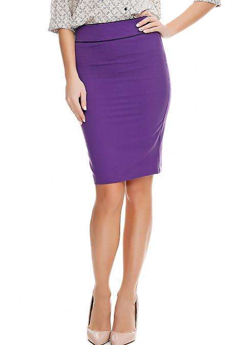 Юбка фиолетовая с кантом. Деловая женская одежда фото