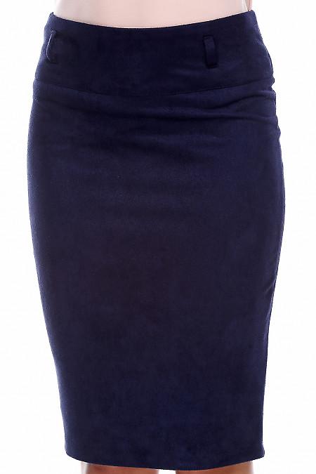 Юбка синяя замшевая Деловая женская одежда фото