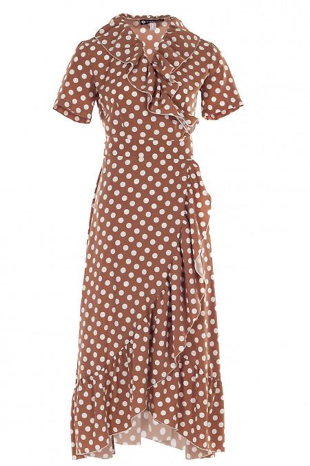 Платье коричневое в горох с рюшей Деловая женская одежда фото