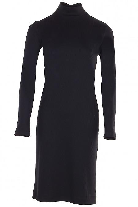 Сукня трикотажна зі стійкою чорна Діловий жіночий одяг фото