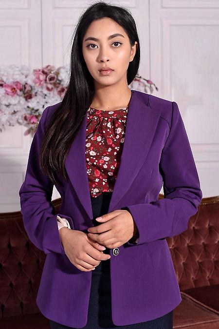 Жакет женский фиолетового цвета. Деловая женская одежда