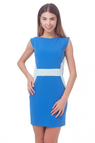Голубое платье с белой вставкой  Деловая женская одежда