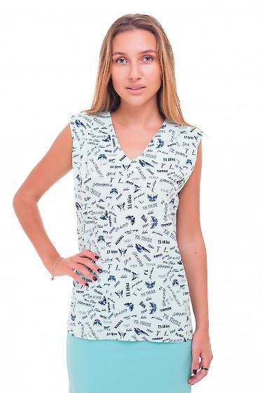 Блузка бирюзовая в синие буквы Деловая женская одежда фото