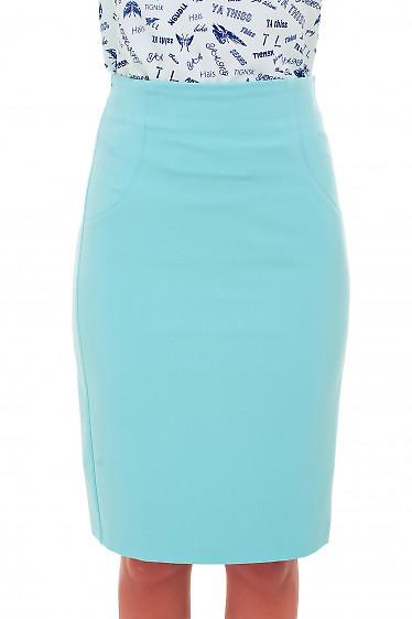 Купить бирюзовую юбку-карандаш Деловая женская одежда фото