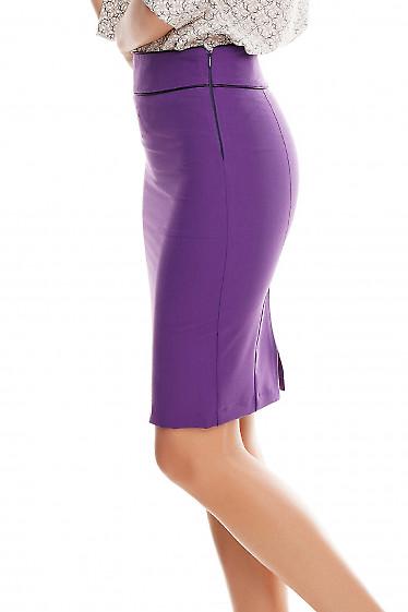 Купить фиолетовую юбку с кантом Деловая женская одежда фото