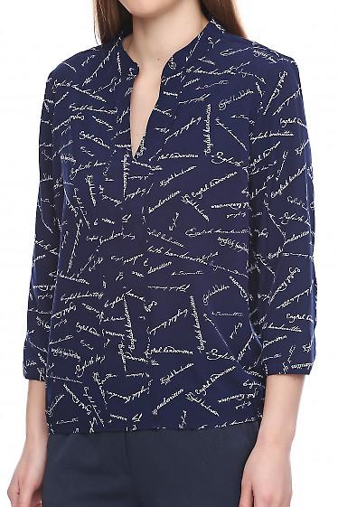 Блузка синяя в белые буквы. Деловая женская одежда фото