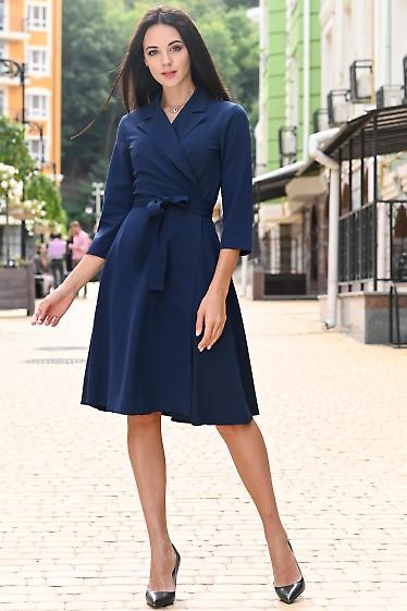 Платье синее на запах с поясом. Деловая женская одежда
