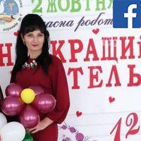 Аватар пользователя Татьяна Клиндухова
